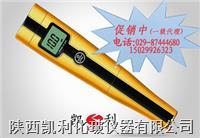 PHB-3筆式pH計