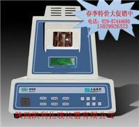 WRR熔点仪