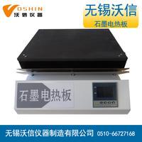 石墨電熱板 VS-D450-B