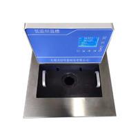 黑体恒温槽 VS-GDH-1015H
