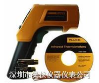 Fluke568 測溫儀-FLUKE568 替代福祿克 Fluke68