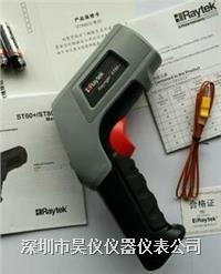 供應雷泰RAYST80+  深圳廠家RAYST80+  價格  raytek 代理 RAYST80+
