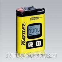 英思科T40 單氣體檢測儀|T40檢測儀T-40 | 英思科T40  英思科T40