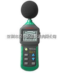 華儀mastech聲級計MS6700數字聲級計MS6700   聲級計MS6700