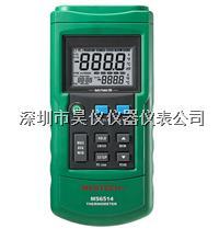 華儀mastech測距儀MS6450 超聲波測距儀MS6450   MS6450