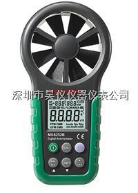 華儀mastech一級代理MS6252B 多功能數字風速表MS6252B  MS6252B