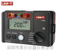 UNI-T優利德UT525多功能電氣測試儀UT526 UNI-T優利德UT525