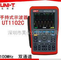UNI-T優利德UTD1102C手持式數字存儲示波表2/雙通道,深圳UTD1202C? UNI-T優利德UTD1102C