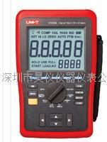 UNI-T優利德UT620A 直流低電阻測試儀UT620B? UNI-T優利德UT620A 直流低電阻測試儀UT620B?