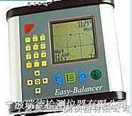 瑞典Easy-Balancer雙通道振動分析儀中國代理