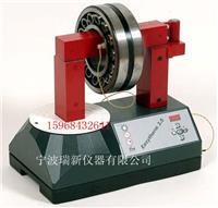 軸承加熱器TM3.5-3.6N,感應軸承加熱器TM3.5-3.6N