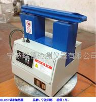 高配HLD80-2A鋁殼加熱器