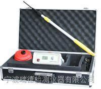 寧波瑞德LDRB850氣體泄漏檢測儀價格