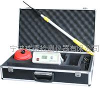 寧波RDRB850氣體泄漏檢測儀現貨