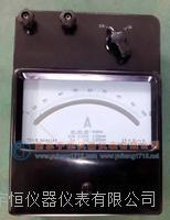 全新哈爾濱電表T51交直流安培表/交直流電流表