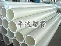 玻纤增强聚丙烯管 dn20-dn1200mm