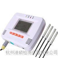 四路GPRS温度记录仪