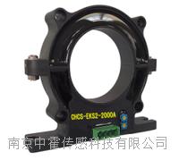 60mm大孔径开口式霍尔电流传感器 CHCS-EKS2