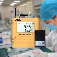 医院冷链温控系统