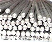 供應廠家直銷鈦合金TA1 鈦棒TA1 鈦板TA1