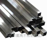 戴南304不锈钢方钢性能及厂家