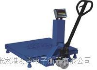 移動式地上衡、地磅  LP 7627