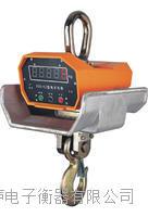 江陰吊鉤秤、電子吊磅、行車車 OCS-XZ-XS