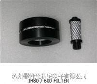 EDWARDS IH80/600 FILTER真空泵配件 BOC EDWARDS IH80/600