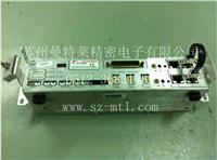 BOC EDWARDS電組模塊(Module) Module