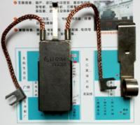 LFC554碳刷與1880CN彈