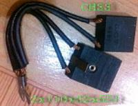 CH33碳刷CH33電刷2X(
