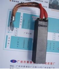 湖南---上海摩根碳刷