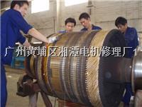 廣州直流電機維修 廣州直流電機維修價格 廣州直流電機維修廠家