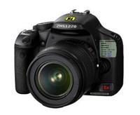 防爆數碼照相機ZHS1790