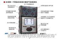 美國英思科 MX6可燃氣體檢測儀