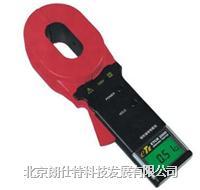 鉗型接地電阻測試儀
