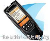 煙氣分析儀(評估) T320型