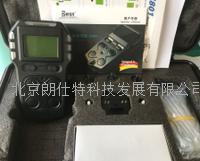 礦山氣體檢測儀 LA5910型