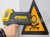 安全警示標識檢測儀 LST-A型