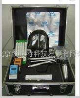 化學事故檢測儀 DJC-2型