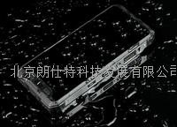 本安型多功能防爆終端 EXP2020型