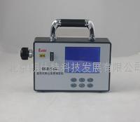 直讀式粉塵檢測儀 CCZ-1000型
