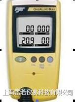 異丁烷檢測儀/異丁烷泄漏報警器 C4H10