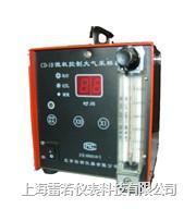 大气采样器CD-1B大气采样仪