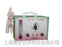 大气采样器CD-1大气采样仪