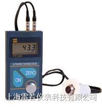 TT120超聲波測厚儀(鋼高溫型) TT120