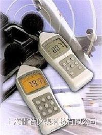 AZ8922 噪音仪 分贝计 音量计  AZ8922