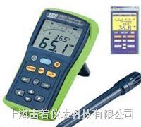 溫濕度計 TES-1365(RS232) TES-1365(RS232)