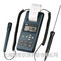 TES-1362打印列表式溫濕度計  TES-1362