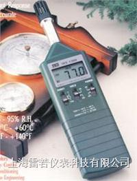 TES1360A数字式温湿度计 TES1360A